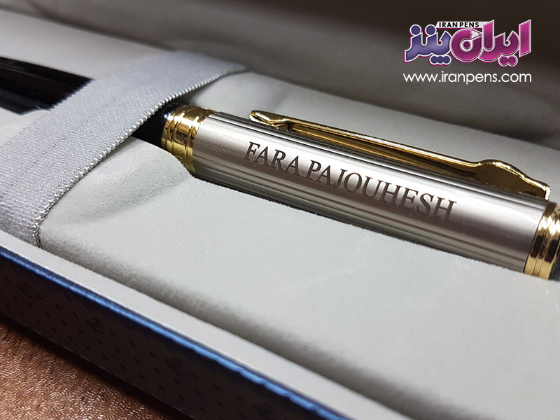 نمونه حکاکی قلم مدیریتی 25