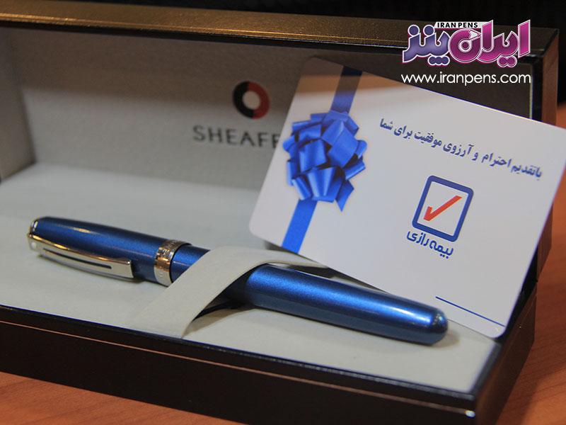نمونه حکاکی قلم مدیریتی 12