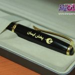 ۰۸-iran-pens-custome-pens