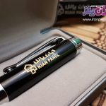 ۳۱-iran-pens-custome-pens