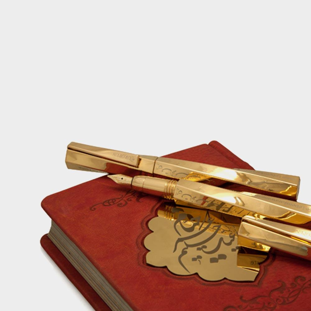 خودکار یوروپن خیام طلا