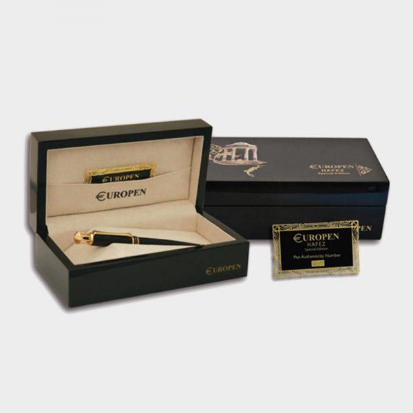 قلم یوروپن حافظ 3