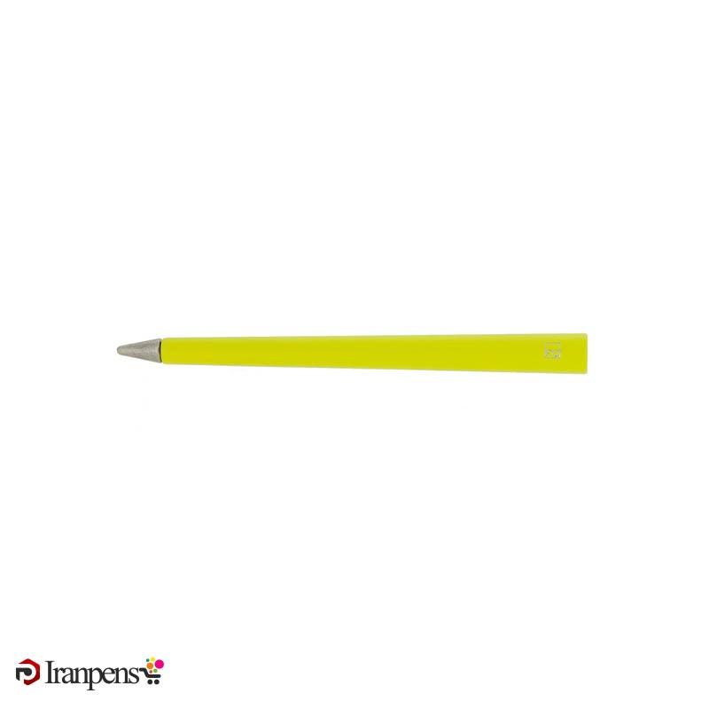 FOREVER-Primina-yellow-1