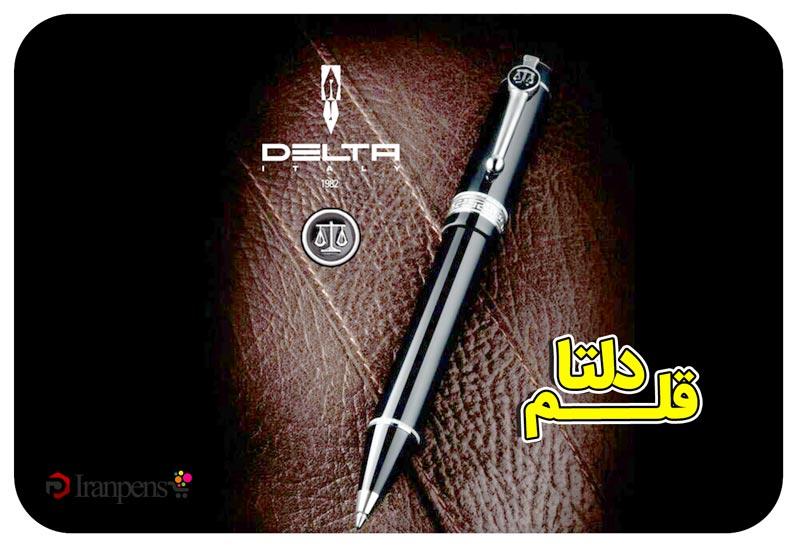 قلم دلتا