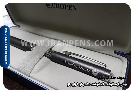 قلم یوروپن TOOL