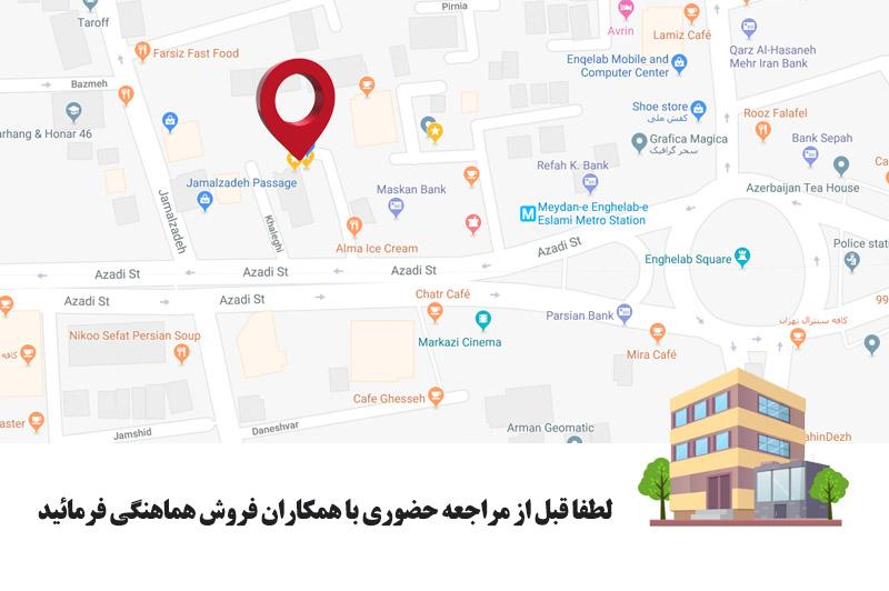 ادرس فروشگاه ایران پنز