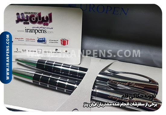 قلم یوروپن Sector