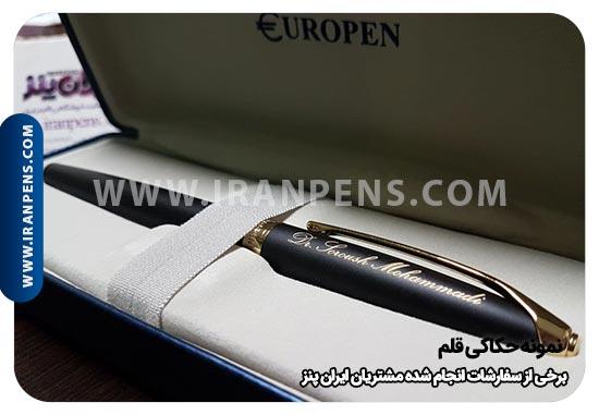 قلم یوروپن RING