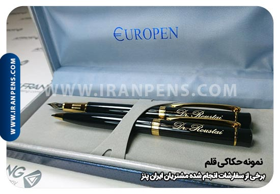 قلم یوروپن COOL
