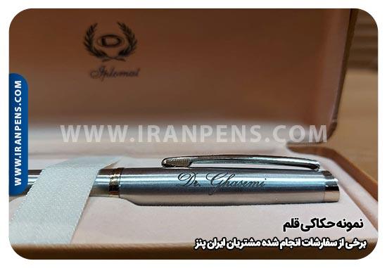 قلم ایپلمات SLIP