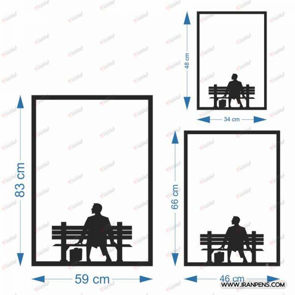 تابلو دیواری زانکو کد ZA082