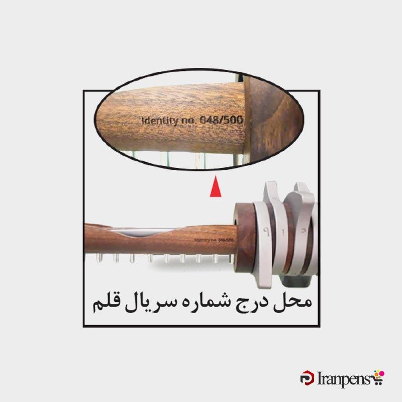 forever-codex-iranpens (3)