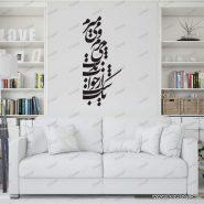 تابلو دیواری – استیکر دیواری – استیکر چوبی