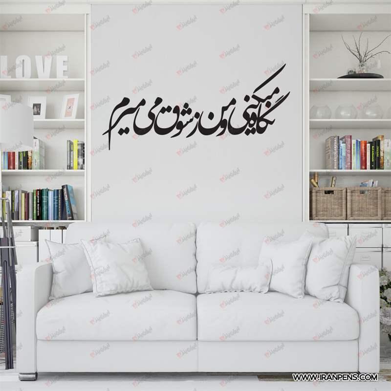 تابلو دیواری زانکو کد ZA129