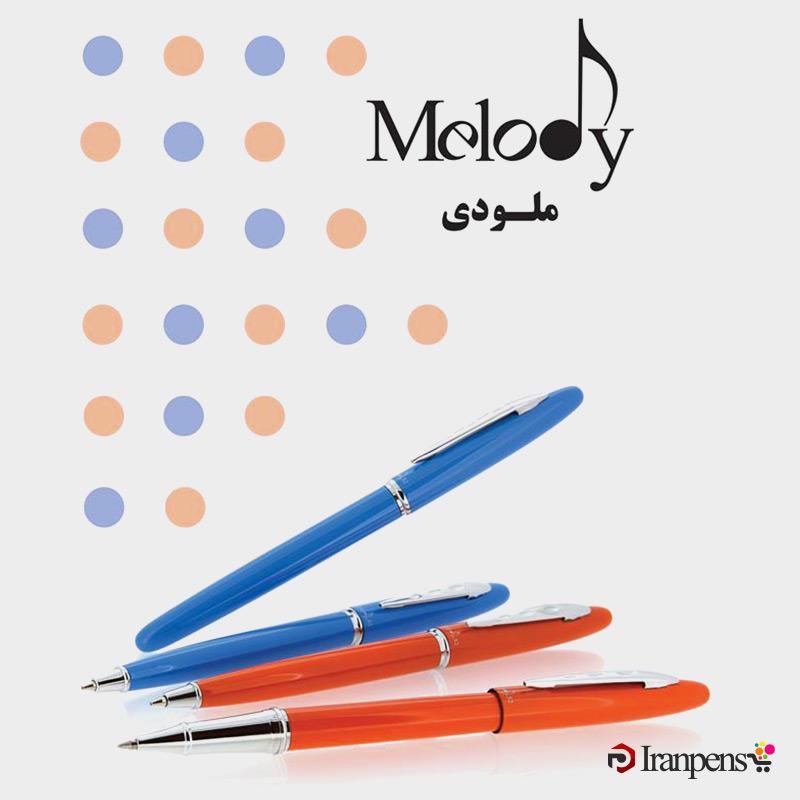 melody-52-ایران-پنز (۱)
