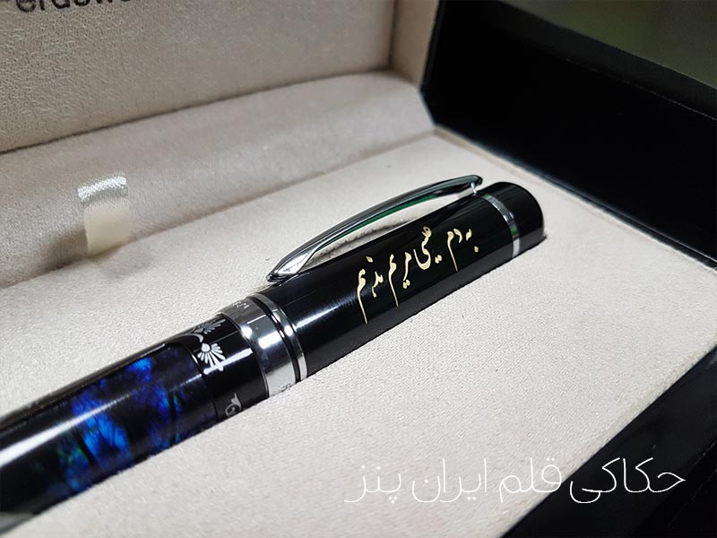 نمونه حکاکی قلم مدیریتی 30