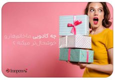 iranpens-gifts-for-women