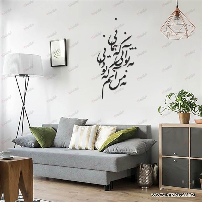 تابلو دیواری زانکو کد ZA160