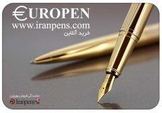 خرید-آنلاین-یوروپن
