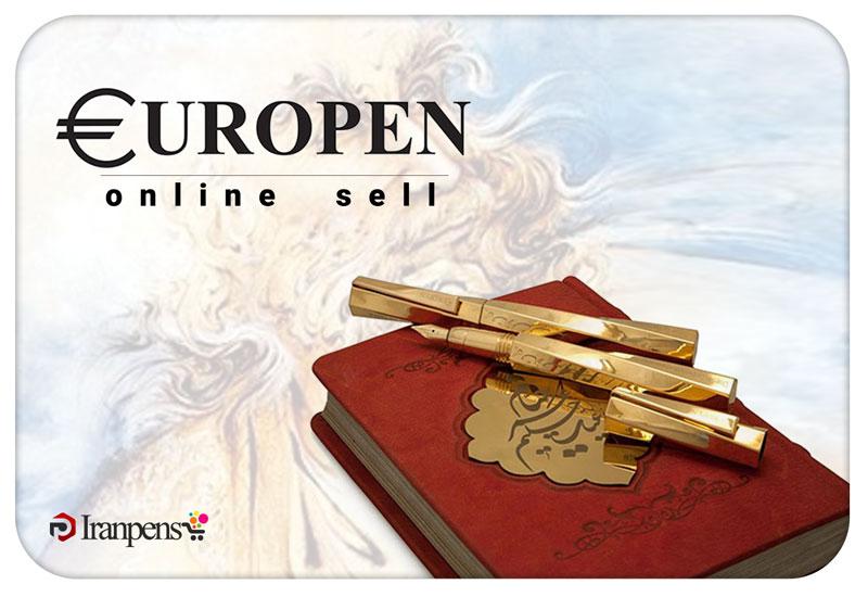 نمایندگی خودنویس یوروپن