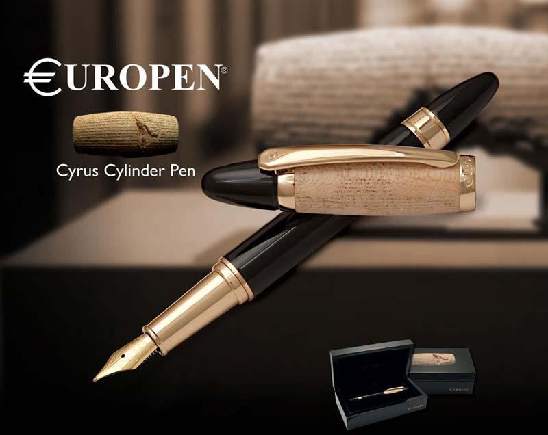 قلم کوروش کبیر