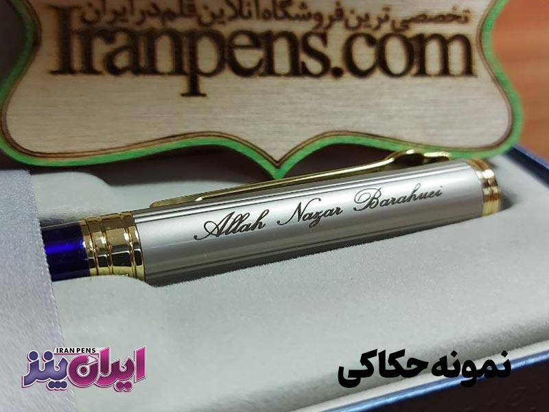 نمونه حکاکی قلم مدیریتی 37