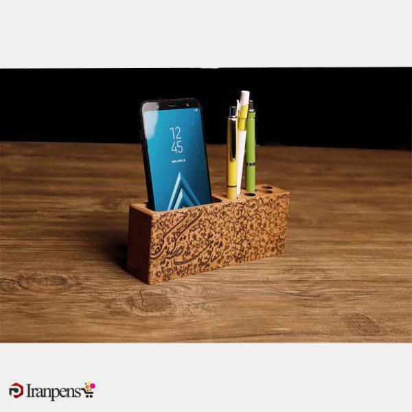 ست رومیزی چوبی