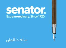 نمایندگی-سناتور-خودکار-سناتور-خودنویس-سناتور-روان-نویس-سناتور